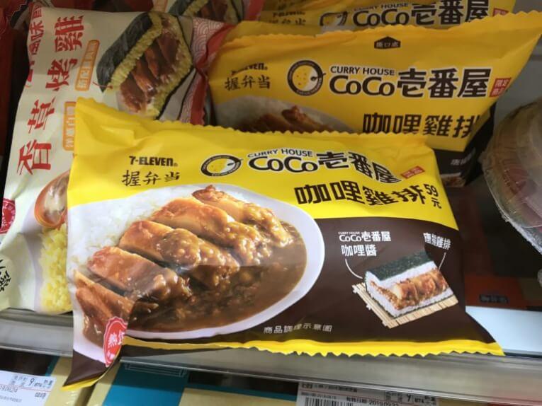 台湾セブン−イレブン|ココイチチキンカレーおにぎり(台湾)