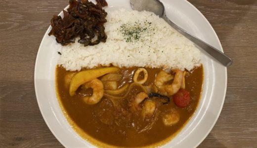 マイカリー食堂赤坂店|シーフード(赤坂)