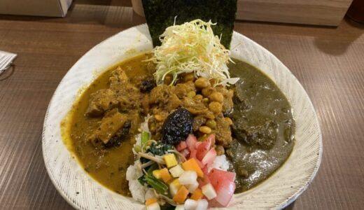 豆×チキン×海苔の3種盛りカレー|昼飯屋SPICE CURRY(大森町)