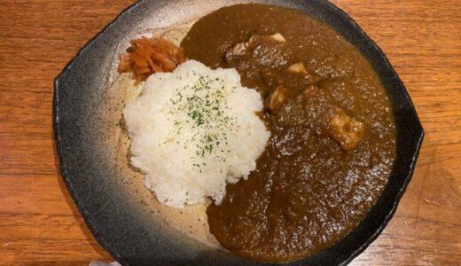 カレーライス|笹塚ボウルカフェ(笹塚)