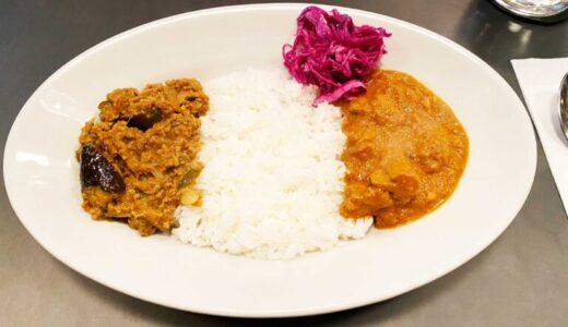 チキンマサラカレー&ナスと挽肉|THE SALOON|(代々木上原)