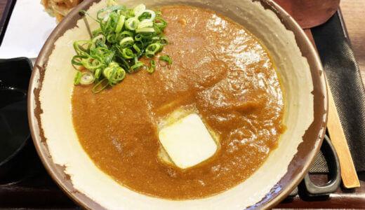 カレーうどん 香川一福(神田)