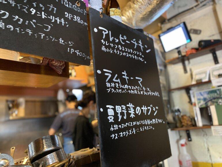三軒茶屋 シバカリーワラ